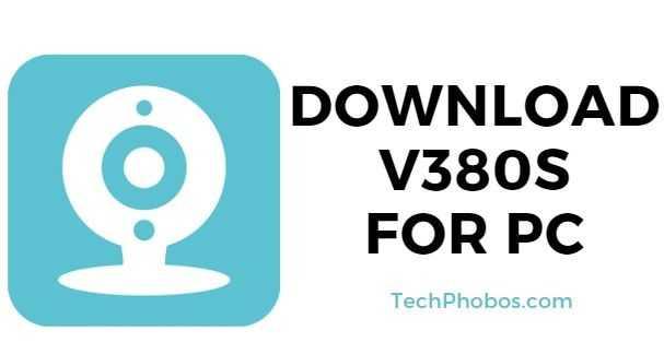 V380s App for PC