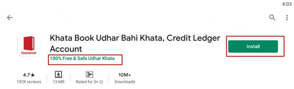 Khata Book App Download BlueStacks